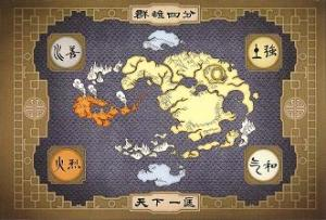 Avatar - World Map