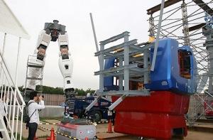 Gundam em construção