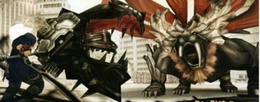 God Eater - PSP